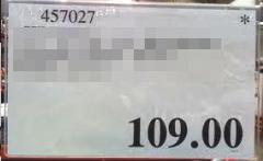 Costco price 00