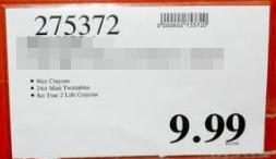 Costco-price.99