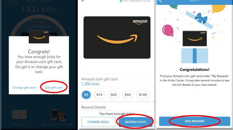 ショップキックのアプリをダウンロード、ただお店に行くだけでアマゾンカードをゲット
