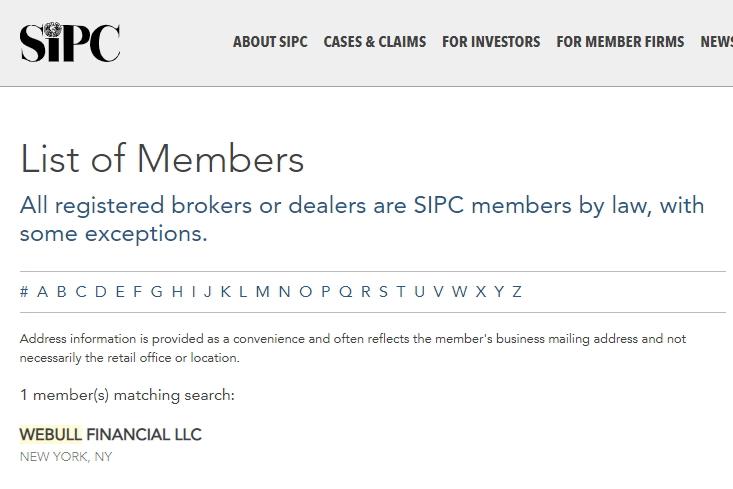 Webullについて SIPCで確認できます!