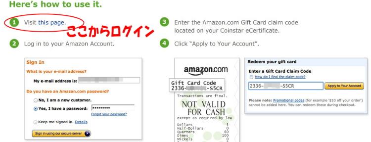 CoinstarでAmazonギフトカードをゲット