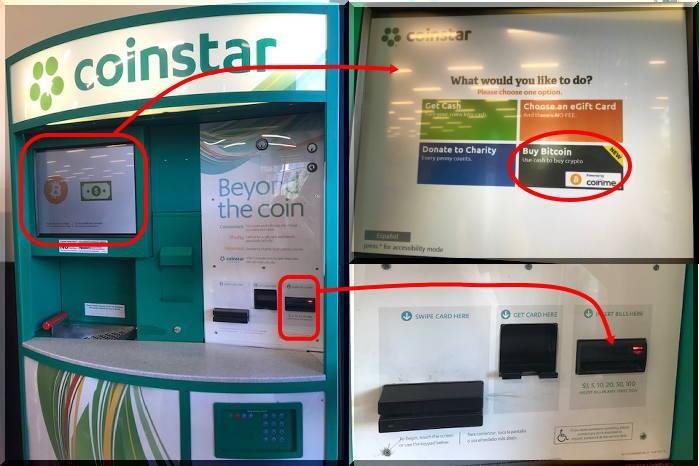 Coinstarコインスターでビットコインを買う方法