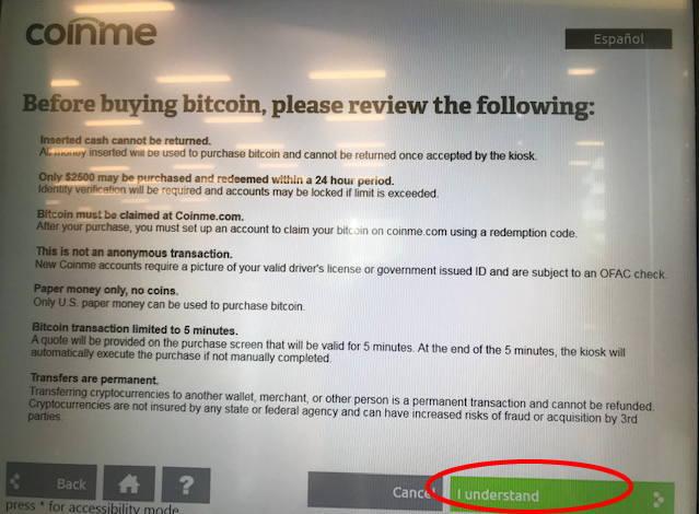 Bitcoinビットコインの購入方法