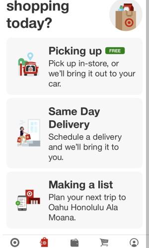 ターゲットのアプリで買い物が楽になる