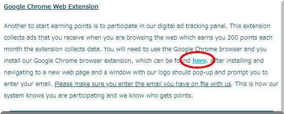 届いた審査合格メールの中にあるリンクをクリックしてグーグル拡張機能をダウンロード
